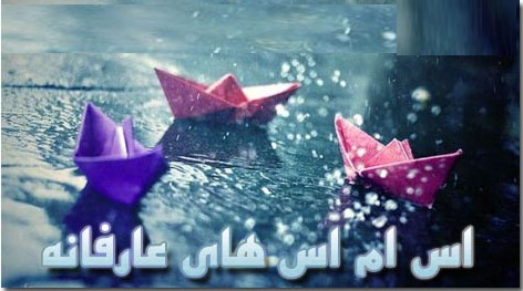 جمله هاي بسيار زيبا از بزرگان|www.rahafun.com