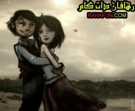 اس ام اس های  زیبای عاشقانه خرداد