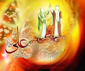 اس ام اس تبریک عيد غدير|www.rahafun.com