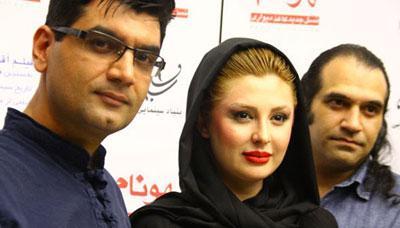 عکس جدید همسر نیوشا ضیغمی
