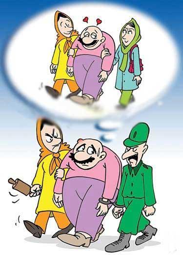 کاریکاتور درباره ازدواج موقت