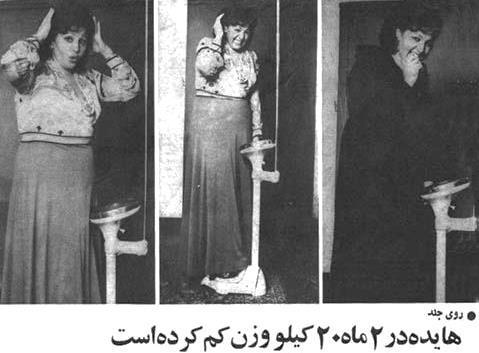 image girls iran 24 عکس هنرمندان قدیمی ایران