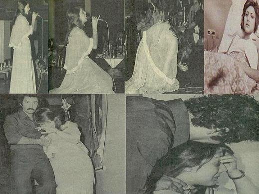 image girls iran 27 عکس هنرمندان قدیمی ایران