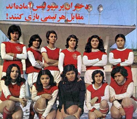 image girls iran 7 عکس هنرمندان قدیمی ایران