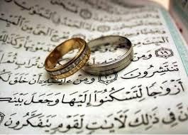 ثواب ازدواج موقت