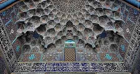 مسجد سید، اصفهان