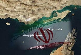 رئیس جمهور مصر:جزایر سه گانه شرط رابطه با ایران|www.rahafun.com