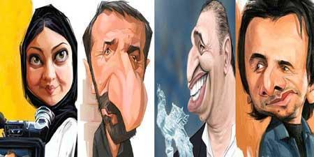 کاریکاتور امین حیایی- فرخ نژاد-مهران رجبی-نیکی کریمی