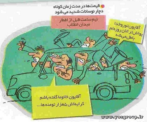 کاریکاتور ماه رمضان