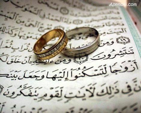 چطور شرایط ازدواجمان را سریع تر فراهم کنیم ؟