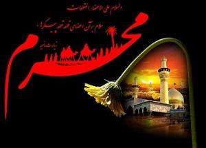 www.rahafun.com| moharam