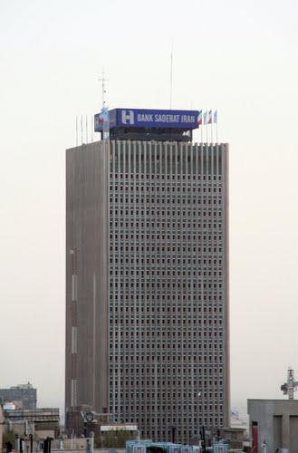 rahafun.com 10 borj tehran 2 8 ساختمان بلند ایران   عکس