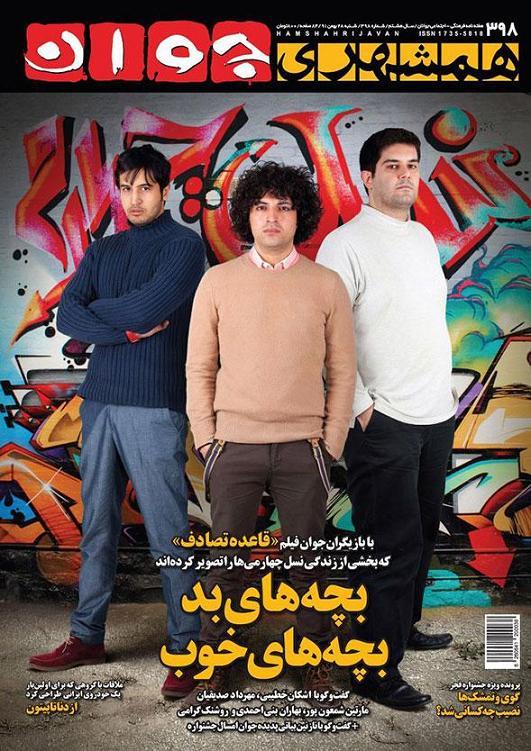 گالری عکس اشکان خطیبی,عکسهای جدید اشکان خطیبی,Ashkan Khatibi