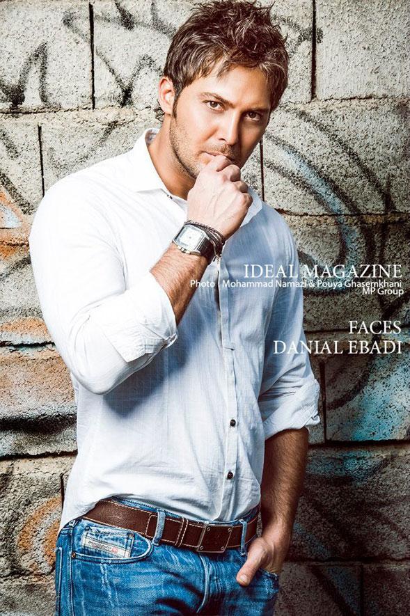 عکس های دانیال عبادی جدید,جدیدترین عکسهای دانیال عبادی,Danial Ebadi