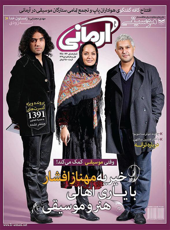 گالری عکس های حامد بهداد,عکسهای جدید حامد بهداد,Hamed Behdad