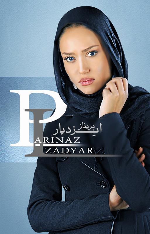 rahafun.com Parinaz Izadyar 5 گالری عکس پریناز ایزدیار