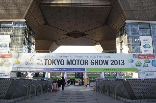 rahafun.com TokyoMotorShow2013 نمایشگاه بینالمللی خودرو توکیو  2013