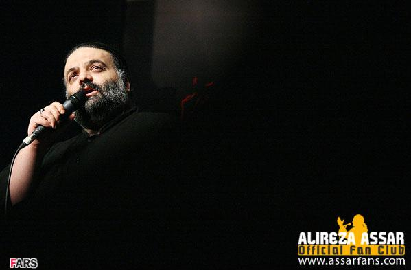 rahafun.com alireza assar avini 09 10 بیوگرافی علیرضا عصار + عکس