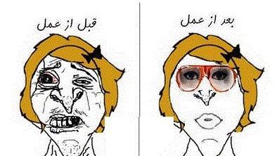 عکس خنده دار باحال دخترها