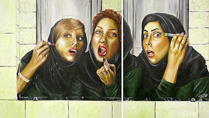 عکس دستشویی دانشگاه دختران