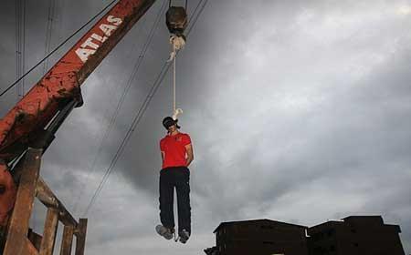 عکس اعدام متجاوز به دختر دانش آموز,داستان تجاوز به دختر