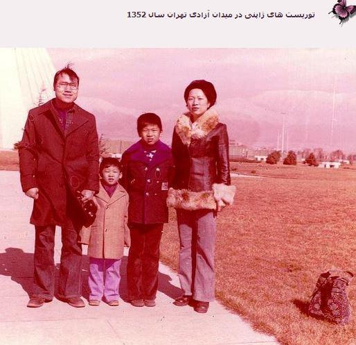 rahafun.com ax iran ghadim 14 عکسهای قدیم ایران