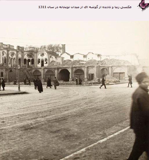 rahafun.com ax iran ghadim 15 عکسهای قدیم ایران