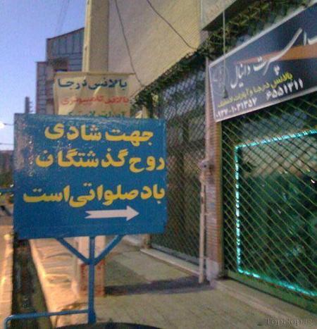 عکسهای جدید,عکس های جالب ایرانی