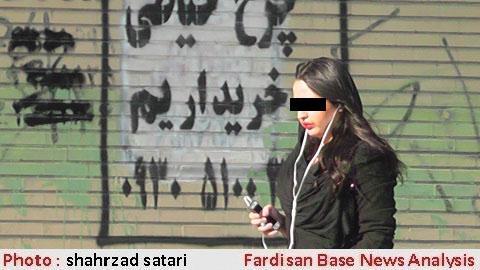 rahafun.com ax kashfe hejab 1 عکس کشف حجاب دختر در کرج
