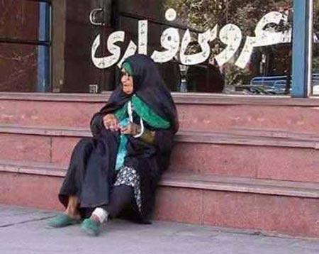 عکس های خنده دار و بامزه ایرانی