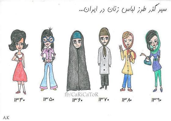 مد جدید لباس پوشیدن دخترا و پسرا