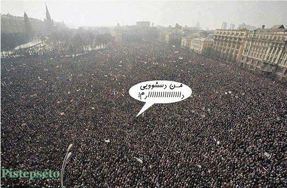 rahafun.com ax tahala dsst تا حالا اینجا دستشوییت گرفته ؟ عکس خنده دار