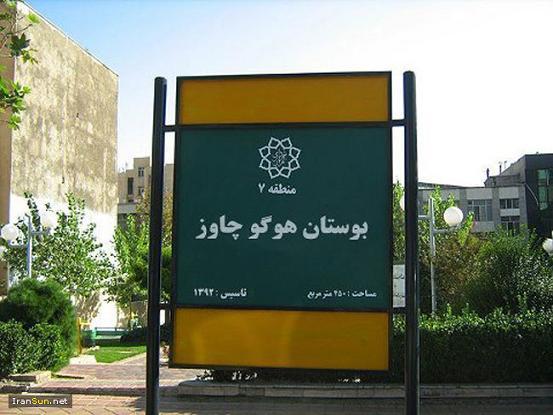 گلچین عکس های خنده دار ایرانی