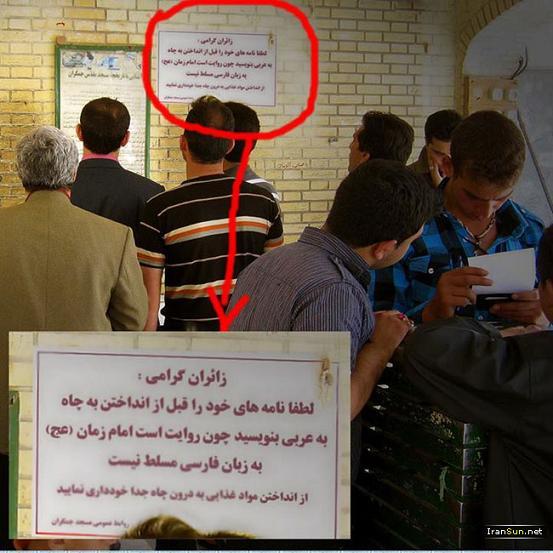 عکسهای ایرانی فیسبوکی