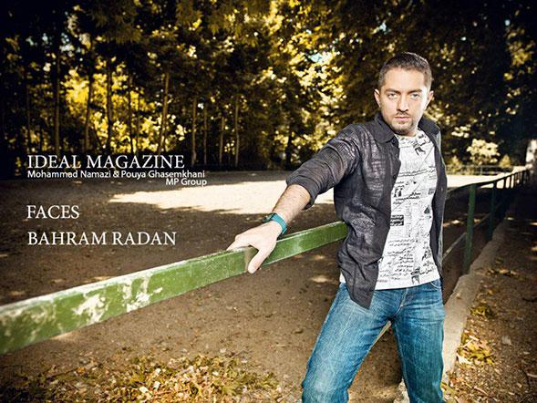 عکسهای جدید بهرام رادان – Bahram Radan