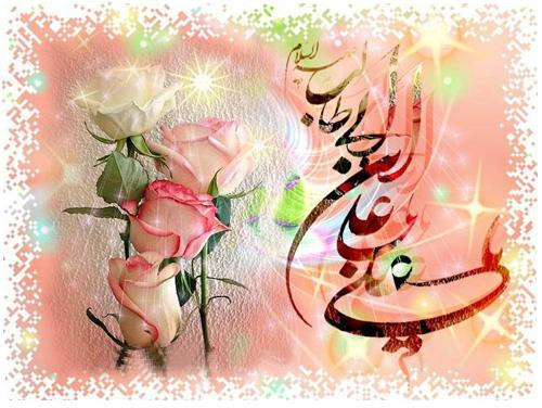 اس ام اس تبریک عید غدیر 92
