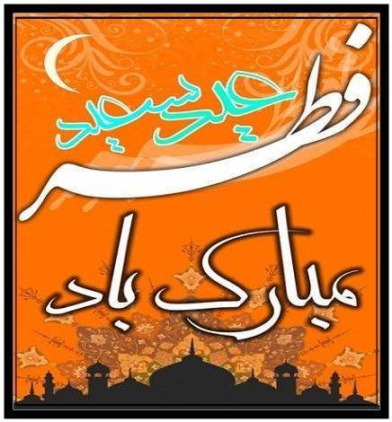 جوک های مخصوص عید فطر 92