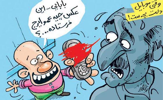 کاربرد اس ام اس در ایران - طنز