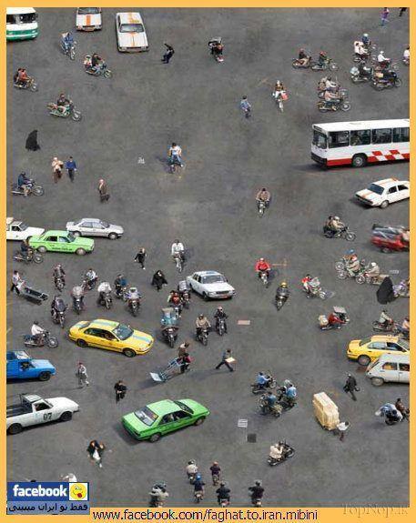 2 عکس باحال از خیابون های ایران