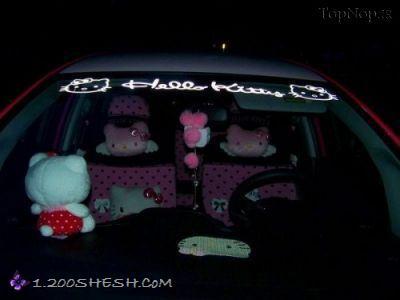 عکس اسپرت کردن ماشین به روش دخترانه