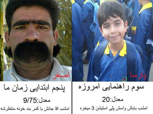 تفاوت دانش آموزان قدیم و جدید - عکس باحال