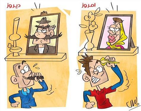 کاریکاتور پسرها