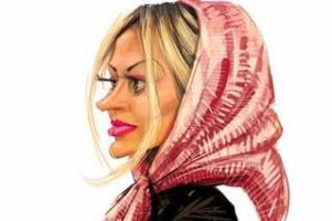 شعر درباره زنان بی حجاب - طنز