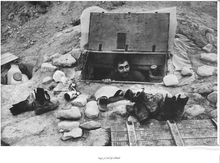 rahafun.om ax jang 1 عکس های خاطره انگیز جنگ ایران و عراق