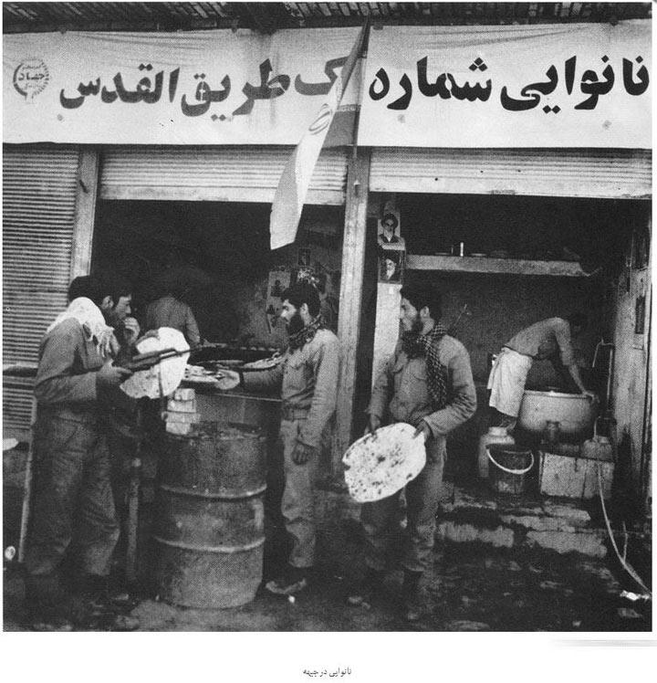 rahafun.om ax jang 13 عکس های خاطره انگیز جنگ ایران و عراق