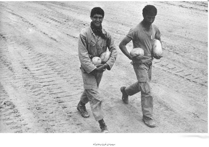 rahafun.om ax jang 14 عکس های خاطره انگیز جنگ ایران و عراق
