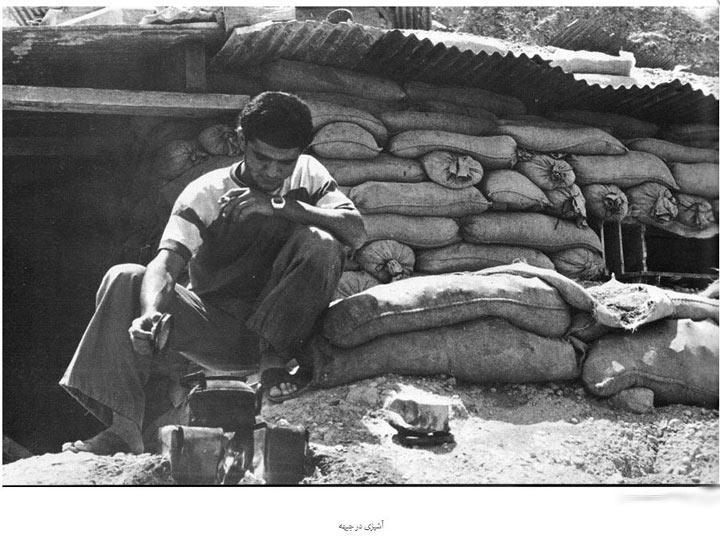 rahafun.om ax jang 16 عکس های خاطره انگیز جنگ ایران و عراق