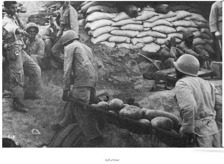 عکس های خاطره انگیز جنگ ایران و عراق,عکس دوران جنگ