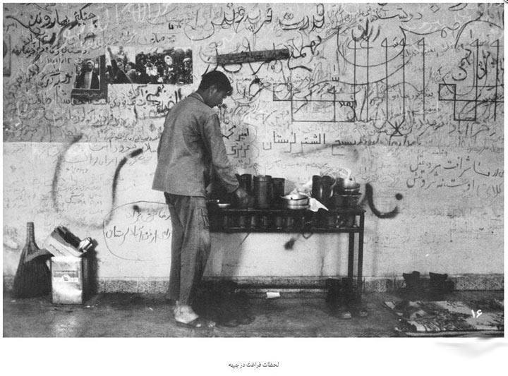 rahafun.om ax jang 2 عکس های خاطره انگیز جنگ ایران و عراق
