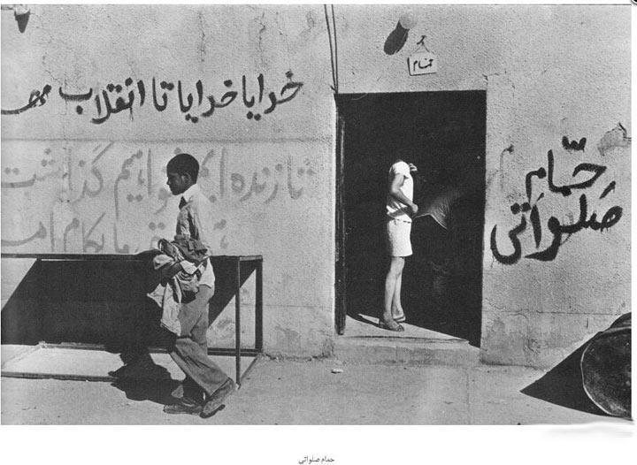rahafun.om ax jang 21 عکس های خاطره انگیز جنگ ایران و عراق